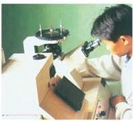 表面缺陷检测仪